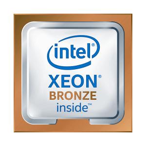 cpu intel xeon bronze 3106 processor thumb maychusaigon