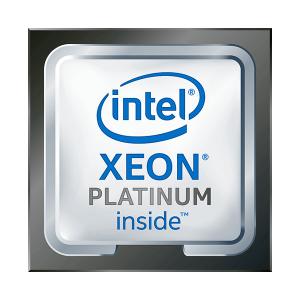 cpu intel xeon platinum 8280l processor thumb maychusaigon